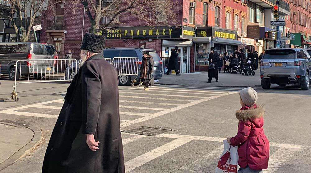 Jewish Religious Culture / Jewish History in Brooklyn (Coach